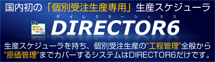 about_director